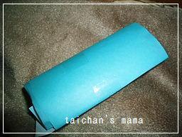 2011_0205_171301-CIMG7460 2.jpg