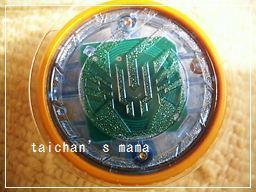 2011_0206_114156-CIMG7467 2.jpg
