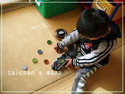 2011_0206_114435-CIMG7469 2.jpg