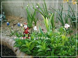 2011_0409_171301-CIMG7867 2.jpg