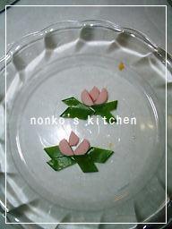 2011_0422_190324-CIMG7934 2.jpg
