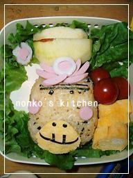 2011_0423_083811-CIMG7947 2.jpg