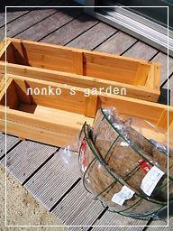 2011_0429_132643-CIMG7977 2.jpg