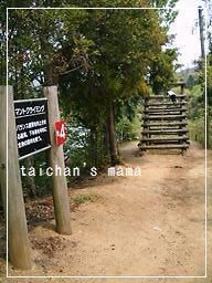 2011_0430_112049-CIMG8021 2.jpg