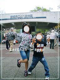2011_0503_113542-CIMG8075 2.jpg