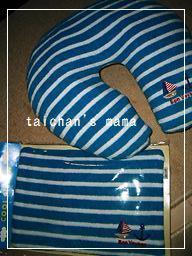 2011_0529_155406-CIMG8301 2.jpg