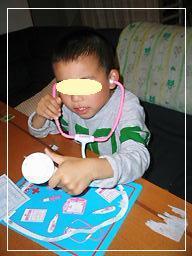 2011_0602_172554-CIMG8316 2.jpg