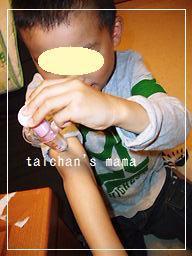 2011_0602_172721-CIMG8318 2.jpg