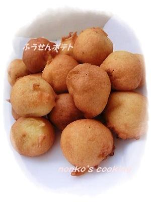 2011_1218_113008-CIMG0099 2.JPG