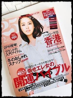 2011_1228_120635-CIMG0158 2.JPG