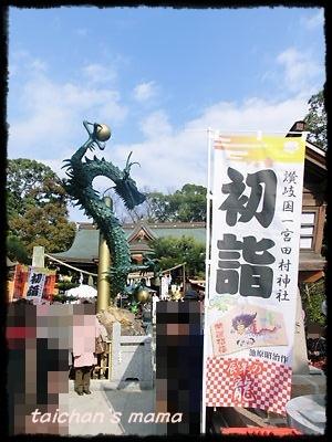 2012_0103_112722-CIMG0184 2.JPG