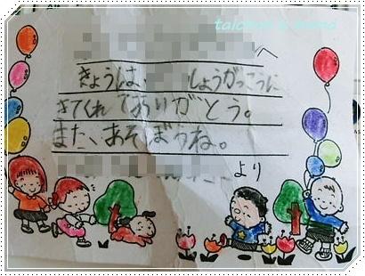 2012_0222_100448-CIMG1029 2.JPG