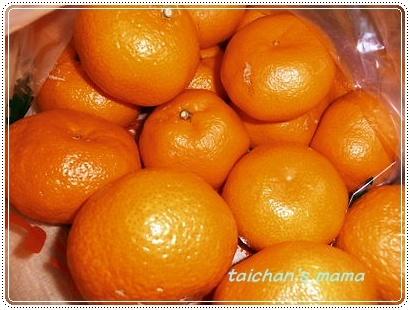2012_0222_183722-CIMG1040 2.JPG
