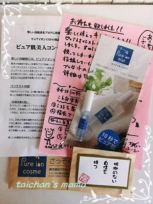 2012_0223_165420-CIMG1049 2.JPG