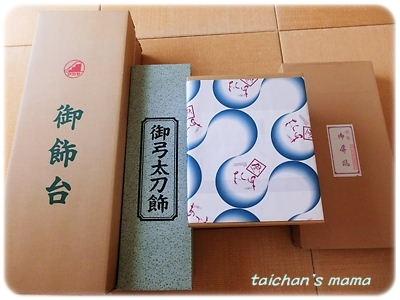 2012_0417_081042-CIMG2913 2.JPG