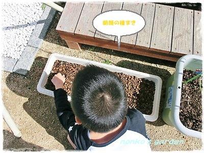 2012_0421_090001-CIMG3031 2.JPG