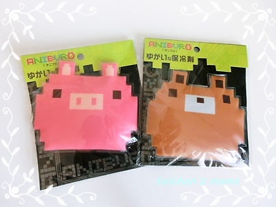 2012_0428_152210-CIMG3232 2.JPG