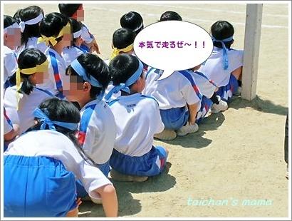 2012_0519_112404-CIMG3730 2.JPG