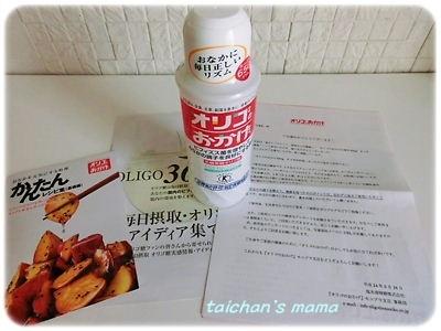 2012_0519_171112-CIMG3763 2.JPG