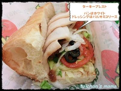 2012_0602_151112-CIMG4018 2.JPG