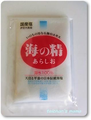 2012_0604_153906-CIMG4044 2.JPG