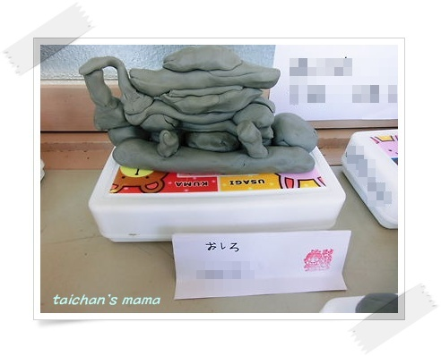 2012_0610_095016-CIMG4175 2.JPG
