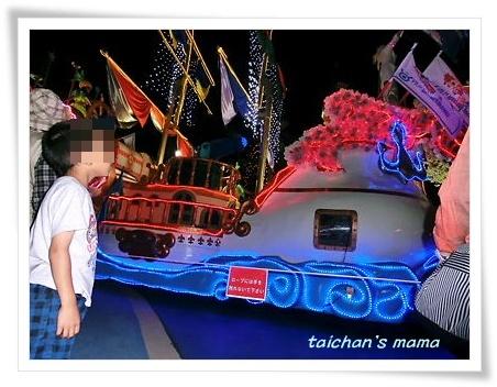 2012_0610_205423-CIMG4214 2.JPG