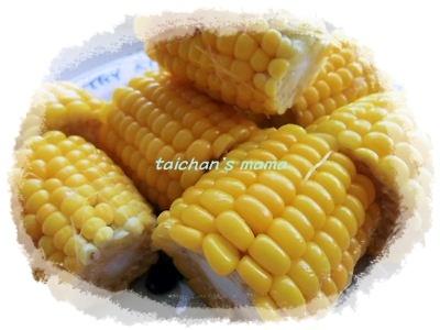 2012_0627_163345-CIMG4555 2.JPG