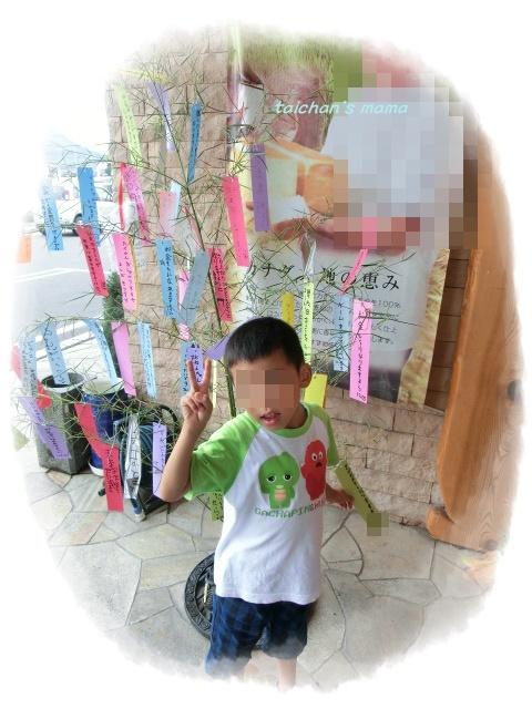 2012_0707_135933-CIMG4756 2.JPG