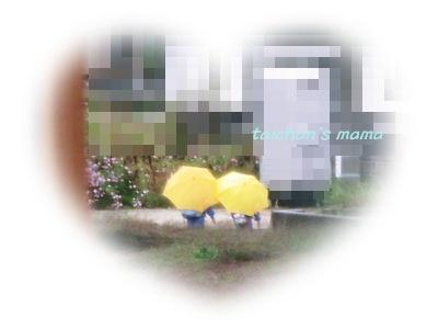 2012_1023_071905-CIMG6623 2.JPG