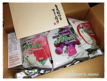 2012_1123_112710-CIMG7109 2.JPG