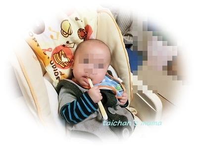 2012_1209_174553-CIMG7505 2.JPG