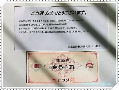 2013_0222_155014-CIMG8468 2.JPG