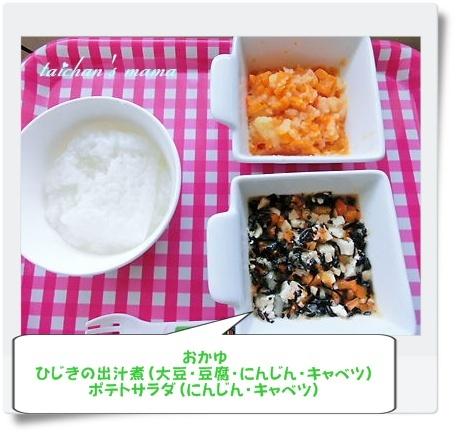 2013_0527_165435-CIMG0186 2.JPG