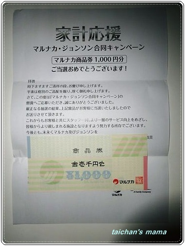 2013_1025_152649-DSC00512 2.JPG