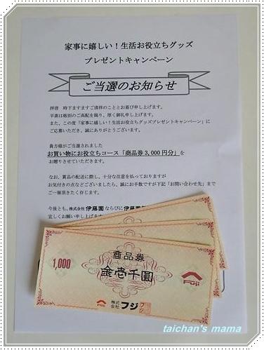 2013_1030_112651-DSC00583 2.JPG