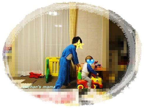 2013_1030_193517-DSC00613 2.JPG