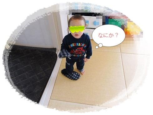 2014_0118_103711-DSC01192 2.JPG
