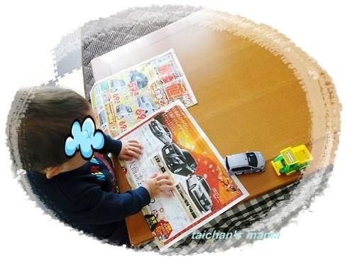 2014_0131_092441-DSC01260 2.JPG
