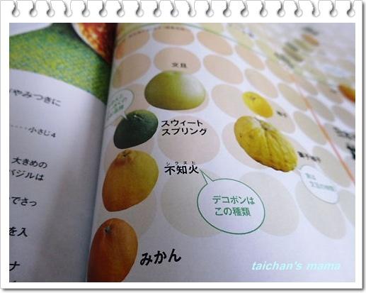 2014_0208_161236-DSC01424 2.JPG