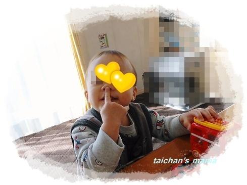 2014_0224_093742-DSC01483 2.JPG