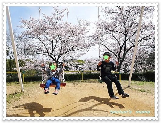 2014_0401_110231-DSC01780 2.JPG