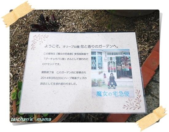 2014_0406_102926-DSC01830 2.JPG