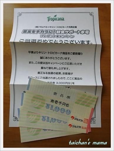 2014_0731_140826-DSC03046 2.JPG