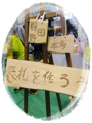 2014_1109_143951-DSC04359 2.JPG
