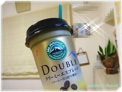 2015_0607_202516-DSC05740 2.JPG