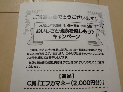 DSC00572 2.jpg