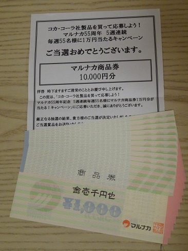 DSC00643 2.jpg
