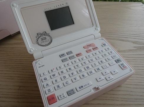 DSC00815 2.jpg