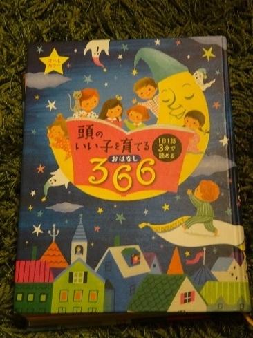 DSC00891 2.jpg